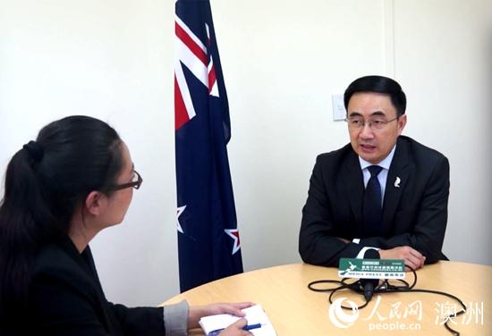 """新西兰国会议员:新西兰将抓住""""一带一路""""机遇 推进中新自贸.."""