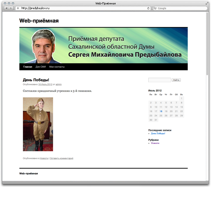 SEO predybaylov.ru