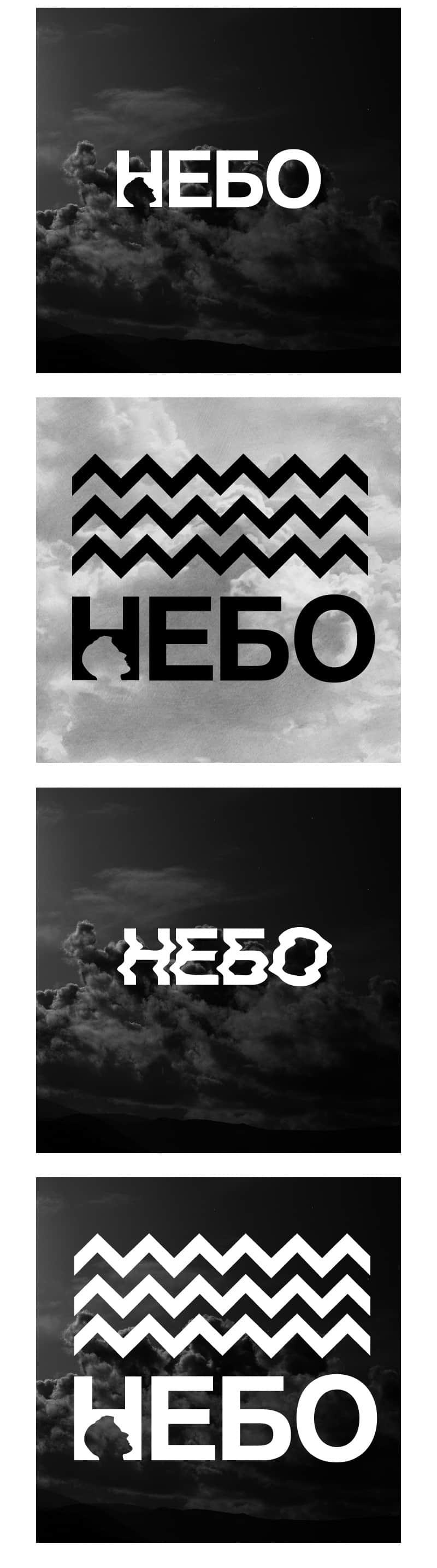 SEO Brandbook НЕБО